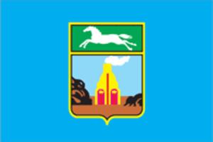 Barnaul - Image: Flag of Barnaul (Altai krai)