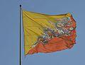 Flag of Bhutan.jpg