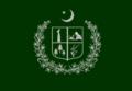 Flag of Gilgit-Baltistan.png