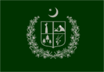 Flag of Gilgit-Baltistan.png