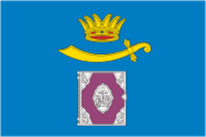 Krasnoyarsky District, Astrakhan Oblast - Image: Flag of Krasnoyarsky rayon (Astrakhan oblast)