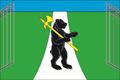 Flag of Pervomaisky rayon (Yaroslavl oblast, back side).png