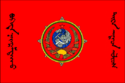 Flag of Tuvinian People's Republic (1926-1930).png