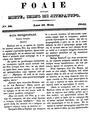 Foaie pentru minte, inima si literatura, Nr. 20, Anul 1842.pdf