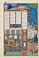 Folio 34v from the Shahnama of Shah Tahmasp TMoCA.jpg