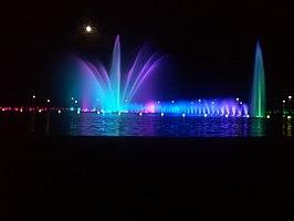 Wrocław Fountain