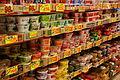 Food store (4124706558).jpg