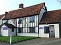 Forge House - geograph.org.uk - 593474.jpg