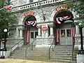 Former USPO now City Hall Williamsport entrance.jpg