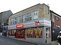 Former Woolworths - geograph.org.uk - 1724268.jpg