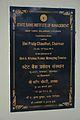 Foundation Stone - State Bank Institute of Management - Rajarhat - North 24 Parganas 2013-06-15 0082.JPG