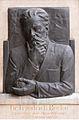 Friedrich Becke (Nr. 29) Bust in the Arkadenhof, University of Vienna-1337.jpg