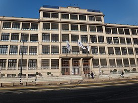 Front of the Lingotto Building - Fiat- Torino, Italy. (11203847503).jpg