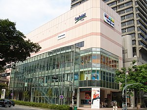 Funan DigitaLife Mall - Funan DigitaLife Mall