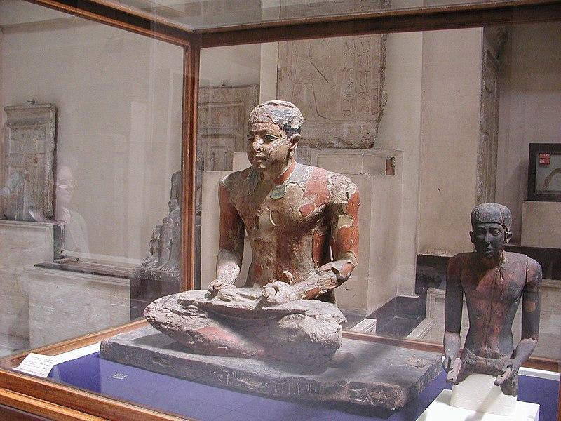 File:GD-EG-Caire-Musée037.JPG