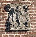 Gable stone - Inden Izerman - scheepmakersdijk Haarlem.jpg