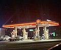 Gasland Shell.jpg