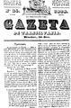 Gazeta de Transilvania, Nr. 24, Anul 2 (1838).pdf