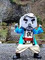 Gen-san Toyooka001.jpg