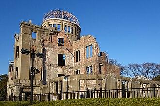 Hiroshima Peace Memorial - Ruin of Hiroshima Prefectural Industrial Promotion Hall