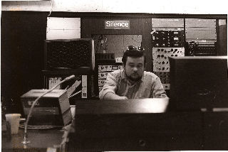 Atlantic Studios - Wikiwand