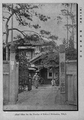 Genshin-office1900.png
