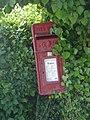 George VI Post Box, Knollbury - geograph.org.uk - 418870.jpg