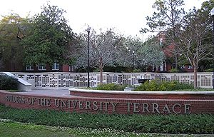 Georgia Southern University - The Builders of the University Terrace.