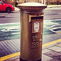 Geraint Thomas's gold postbox in Cardiff.jpg