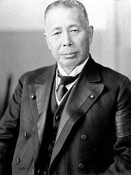 Giichi Tanaka posing
