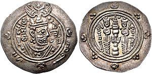 Gil Gavbara - Coin of Gil Gavbara
