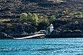 Glenelg to Kylerhea - panoramio.jpg