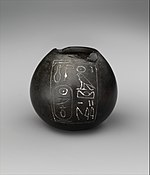 Globular jar of Merneferre Ay, Metropolitan Museum of Art Globular Jar of King Merneferre Aya MET DP354727.jpg