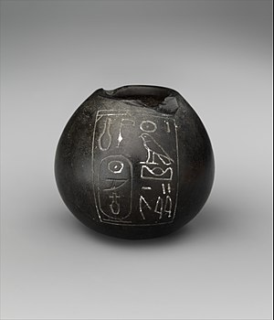 Merneferre Ay - Globular jar of Merneferre Ay, Metropolitan Museum of Art