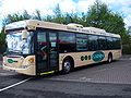 Go North East bus 5271 Scania CN230 Omnicity NK56 KKG Coaster livery Metrocentre rally 2009 pic 4.JPG