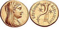 Gold pentadrachm, Berenike II, 244-221 BC.jpg