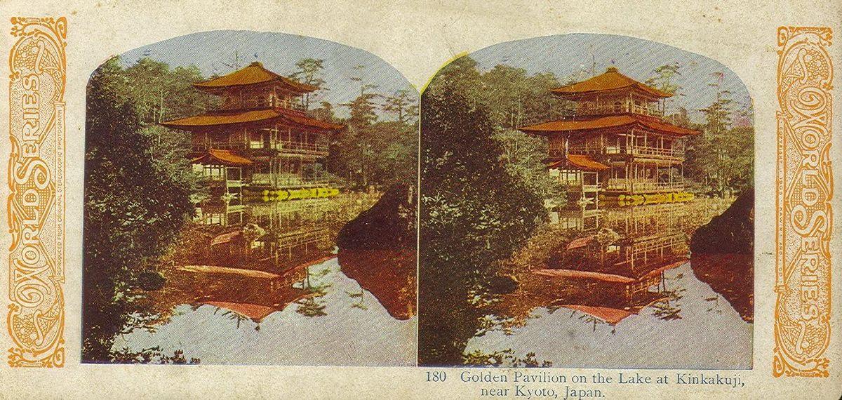 GoldenPavillion1905.jpg
