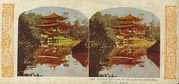 GoldenPavillion1905.jpg