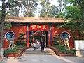 Golden Temple Scenic Area 1.jpg