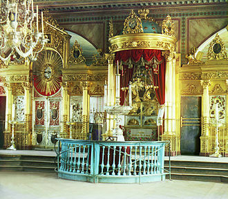 Shrine - The shrine of the Hodegetria at the Assumption Cathedral in Smolensk, Russia, photographed by Sergey Prokudin-Gorsky (1912).