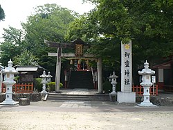 Goryo shrine frontview.jpg
