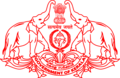 Government of Kerala Logo.png