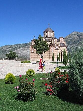 Eparchy of Zahumlje and Herzegovina - Gračanica, in Trebinje