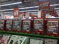Grand Theft Auto stock at MediaMarkt.jpg