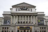 劇場博物館
