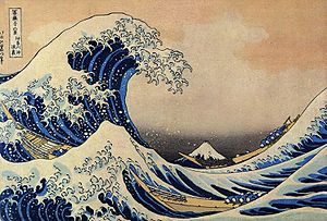 Great Wave unrestored
