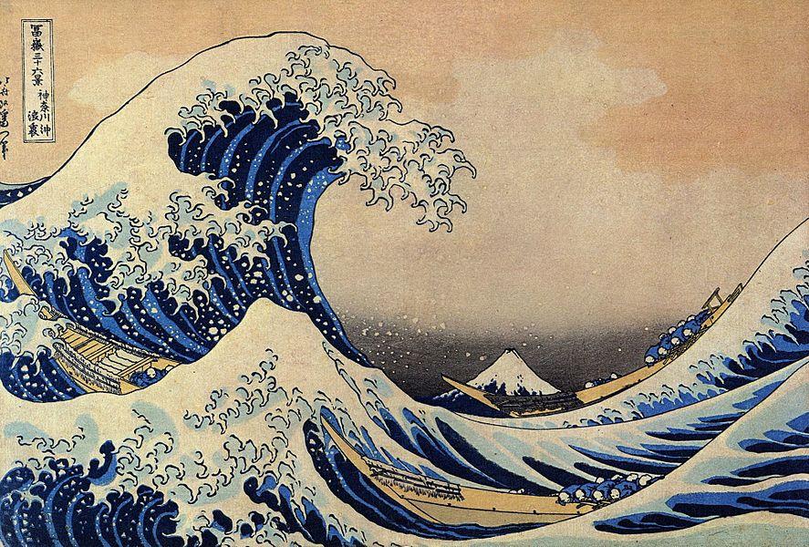 waves - image 3