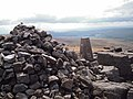 Great Whernside summit - geograph.org.uk - 223943.jpg