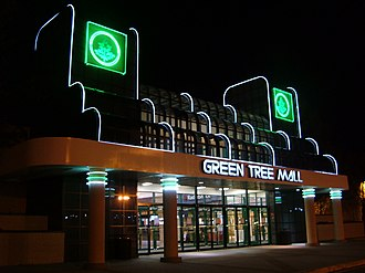 Green Tree Mall - Main entrance of the mall at night