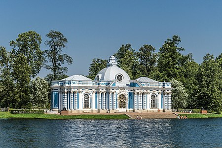 Grotto pavillion in Catherine park of Tsarskoe Selo town